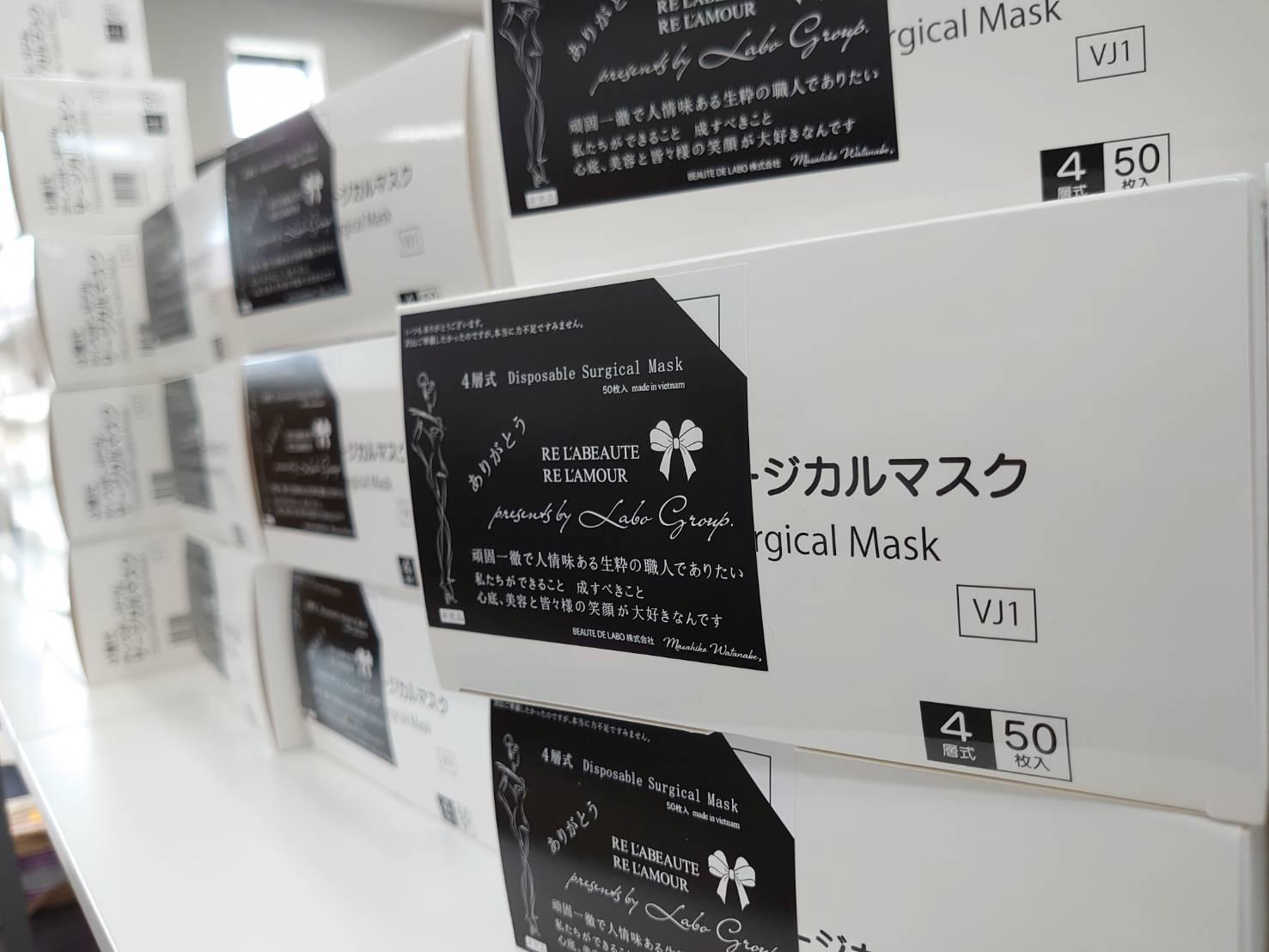 4層構造 サージカルマスク20,000枚を無料配布いたします